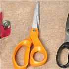 Image of Fiskars® Deluxe Shears