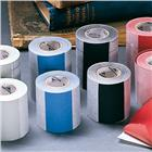 Image of Filmoplast® Cotton Fabric Book Repair Tape