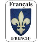 Image of Brodart Francais Fleur-de-Lis Classification Labels (250)
