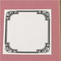 Brodart Adhesive Backed Bookplates with Victorian Border