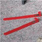 Image of Amaray Red Tag System Locking Tag w/EM Strip