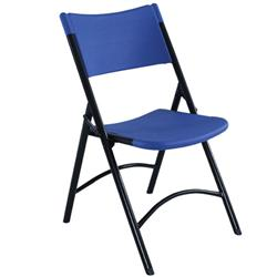 National Public Seating Blow-Molded Folding Chairs (Set of 4)