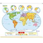 Image of Nystrom Early Learner World Map